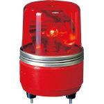 パトライト パトライト SKH-EA型 小型回転灯 Φ100 赤 SKH-200EA (SKH200EA3009R) SKH200EA-3009R