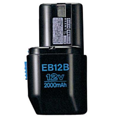 HiKOKI(日立工機) 電池 EB12B 0031-0062