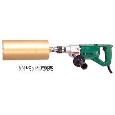 HiKOKI(日立工機) ダイヤモンドコアドリル(ダイヤモンドコア別売) DC120