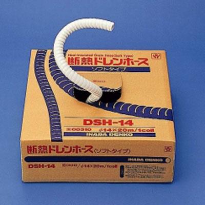 因幡電工 断熱ドレンホース(ソフトタイプ) 保温材付 DSH14