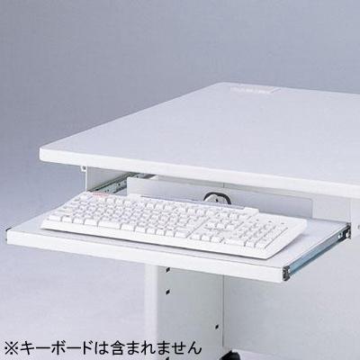 ナカバヤシ キーボードテーブル(小) PSXシリーズ用 (PK6N) PK-6N【納期目安:1週間】
