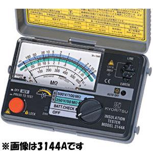 共立電気計器 3145A アナログ絶縁抵抗計【125V・250V】 4560187060311
