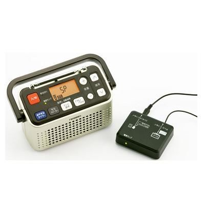 【カード決済OK】ツインバード 【売れています!】3バンドラジオ付ワイヤレス手元スピーカー(シャンパンゴールド) AV-J135G