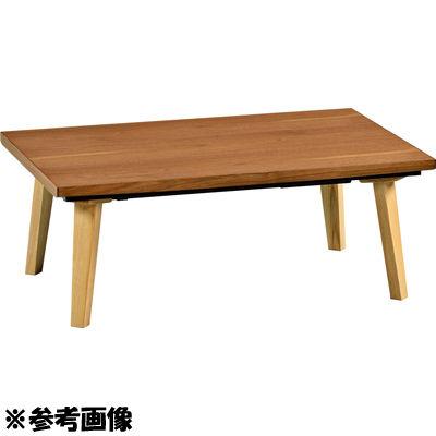 日美 家具調コタツ1200×750cm Boogie Ash(ブギー120アッシュ)【北海道・沖縄・離島への配達不可】 BOOGI120ASYU