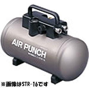 日立 エアーパンチ専用補助タンク STR-38 STR-38