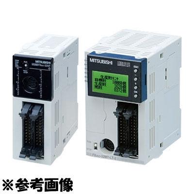 三菱電機 マイクロシーケンサ FX3UCシリーズ FX3UC-32MT-LT