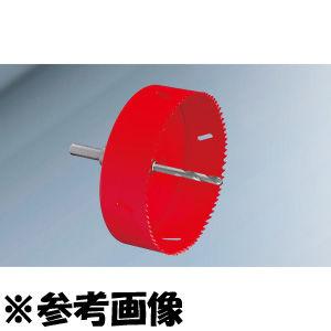 ミヤナガ S-LOCK プラマス用 セット SLPM130ST