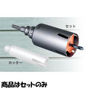ミヤナガ ウッディングコアドリルセット PCWS210