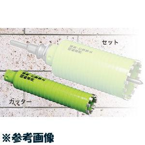 ミヤナガ ブロックドライモンドコカッター PCB170C