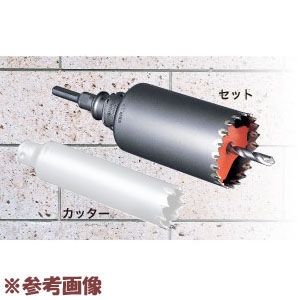 ミヤナガ 振動用コアドリルセット PCSW160