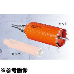 ミヤナガ ドライモンドコアドリルセット PCD120