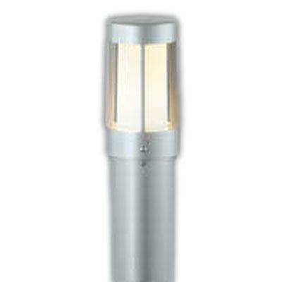 コイズミ LEDガーデンライト AU36226L
