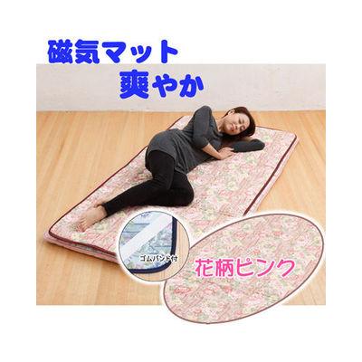 GTC 磁気マット 爽やか 花柄ピンク GTC-8093451