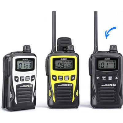 アルインコ AL-交互通話(単信)専用特定小電力トランシーバー DJ-PB20-B