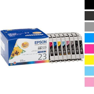 エプソン インクカートリッジ IC8CL23(PM-4000PX用/8色パック) IC8CL23【納期目安:1週間】