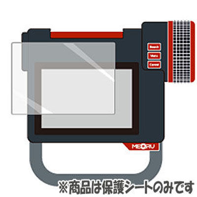 キングジム 「メックル」専用液晶保護フィルム MQP1