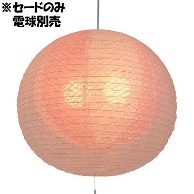 彩光デザイン ペンダントセードSLP-1102 コウメシロ in ローズ SLP-1102kwinro【納期目安:2週間】