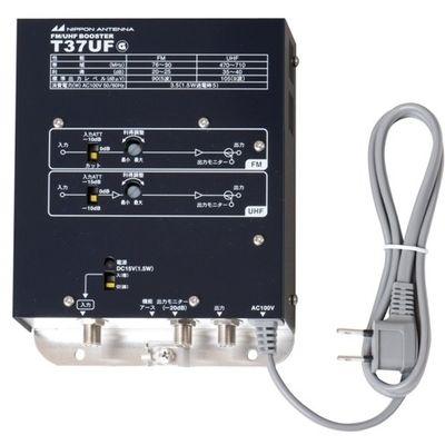 ファッション 日本アンテナ 共同受信システム機器(FM・UHF増幅) T37UF【納期目安:1週間】, REAL BEAUTY PRODUCT c126e5f3