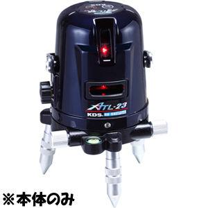 ムラテックKDS 高精度レーザー墨出器 スーパーレイ ATL-23(※本体のみ) ATL-23