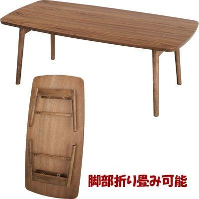 東谷(あづまや) フォールディングテーブル TAC-229WAL