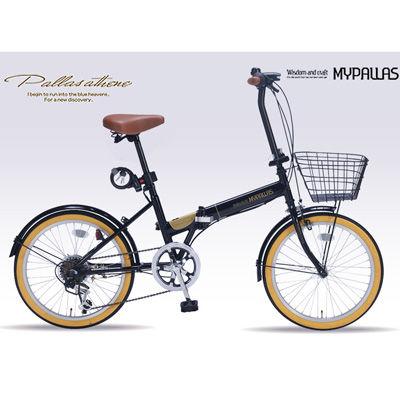マイパラス 20インチ 折畳自転車 6SP オールインワン M-252-BK