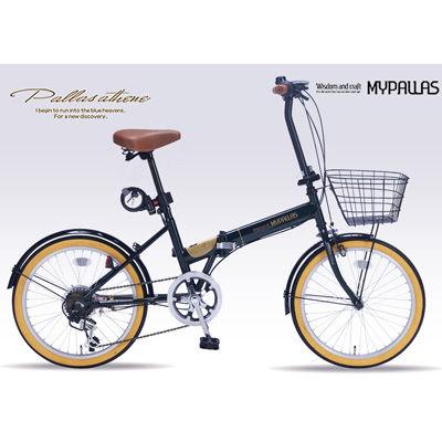 マイパラス 20インチ 折畳自転車 6SP オールインワン M-252-GR【納期目安:11/中旬入荷予定】