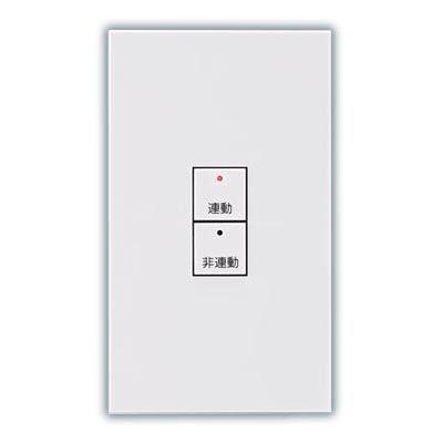 パナソニック 調光機器 NK28800