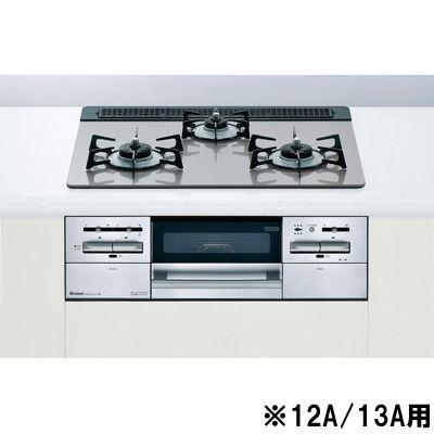リンナイ 「ガラストップ」標準幅60cmタイプ ビルトインコンロ(13A) RHS31W12G16RX-SR-13A