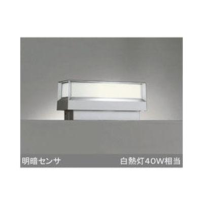 ODELIC 白熱灯40W相当 明暗センサ付LEDエクステリアライト SH9034LD【納期目安:1週間】