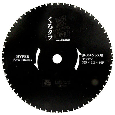 SK11 黒タフ 鉄ステンレス用 305x2.2x60P 4977292309714