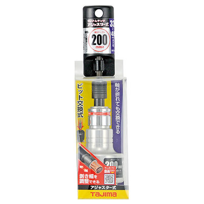 タジマ ムキソケ アジャスター式200クリアケース DK-MS200AJCL 4975364164148