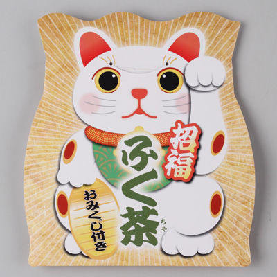 三盛物産 【100個セット】招福 ふく茶(煎茶) [煎茶ティーパック5g×3、おみくじ] SFY-15