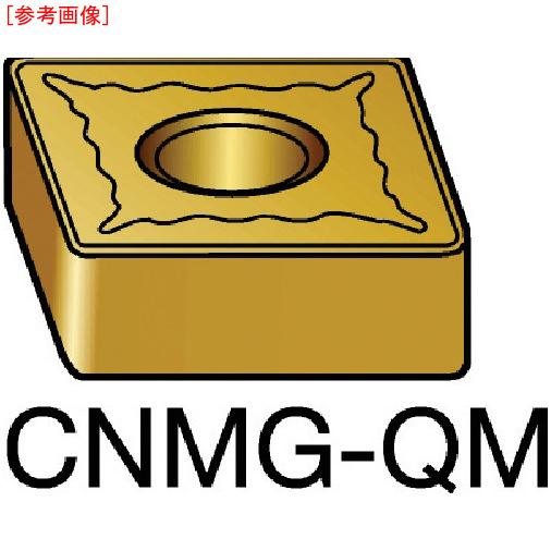 サンドビック 【10個セット】サンドビック T-Max P 旋削用ネガ・チップ H13A CNMG-12-04-04-QM-H13A-8716