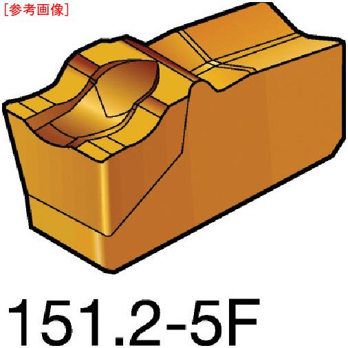サンドビック 【10個セット】サンドビック T-Max Q-カット 突切り・溝入れチップ 2135 N151_2-250-5F-2135-8716