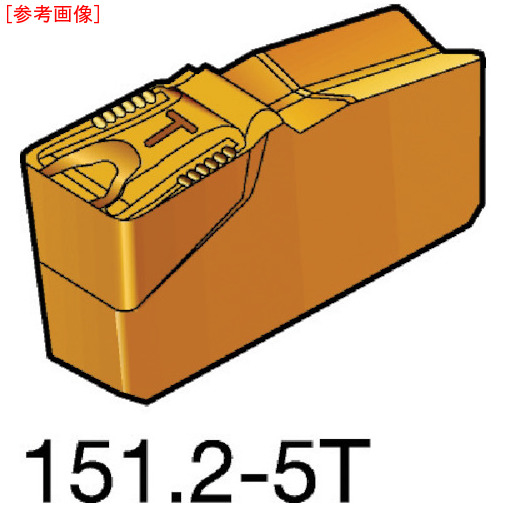 サンドビック 【10個セット】サンドビック T-Max Q-カット 突切り・溝入れチップ 1125 N151_2-3004-30-5T-1125-8716