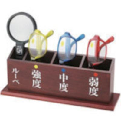 池田レンズ工業 池田レンズ 老眼鏡セット S103N 4963008091035