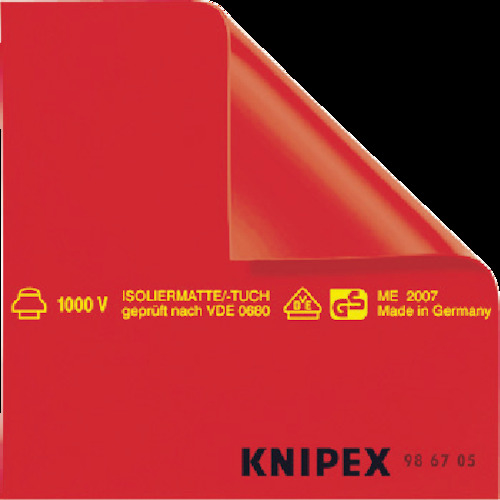KNIPEX社 KNIPEX 絶縁シート 500×500mm 4003773026600