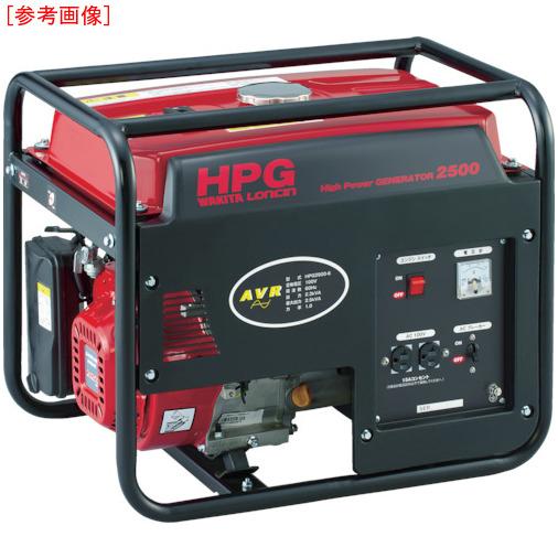 ワキタ MEIHO エンジン発電機 HPG-2500 60Hz 4571136831258