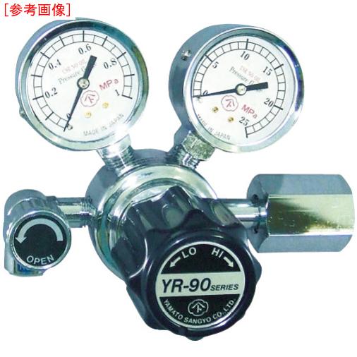 ヤマト産業 ヤマト 汎用小型圧力調整器 YR-90(バルブ付) 4560125828461