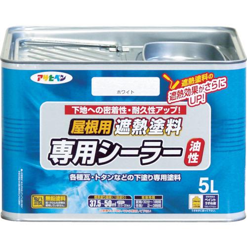 アサヒペン アサヒペン 屋根用遮熱塗料専用シーラー5L ホワイト 4970925437501