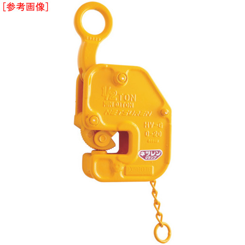 三木ネツレン ネツレン HV-G型 2TON 竪吊・横吊兼用クランプ 4942411521728