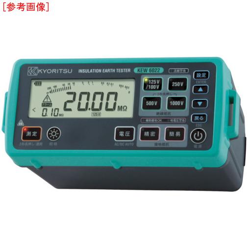共立電気計器 KYORITSU 6022L デジタル絶縁・接地抵抗計(L型プローブモデル) 4560187064463