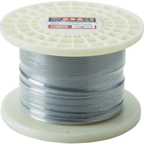トラスコ中山 TRUSCO ステンレスワイヤロープ ナイロン被覆 Φ2.0(2.5)mmX20 4989999336689
