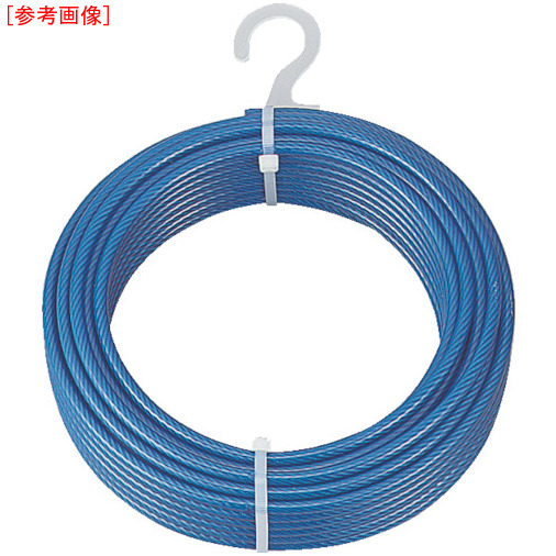 トラスコ中山 TRUSCO メッキ付ワイヤロープ PVC被覆タイプ Φ2(3)mmX200m 4989999336542
