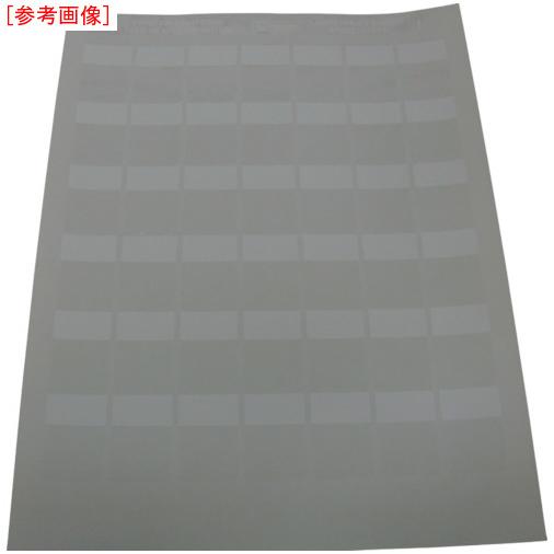 パンドウイットコーポレーション パンドウイット レーザープリンタ用セルフラミネートラベル 白 0074983500802