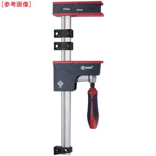 トラスコ中山 TRUSCO 木工用クランプ PJH型 開き2500mm 4989999326505