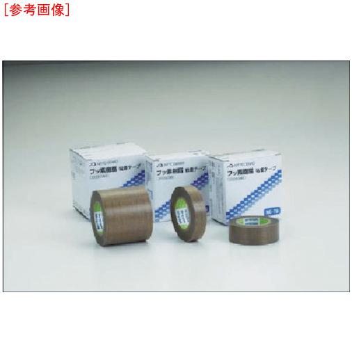 日東電工CSシステム 日東電工CS NC-76 フッ素樹脂テープ 0.18mmX100mmX10m 4953871103096