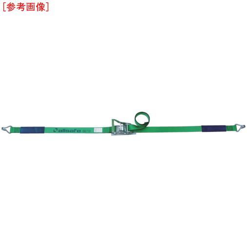 アンクラジャパン allsafe ベルト荷締機 ラチェット式ナローフック仕様(重荷重) R5N17 4562468180510