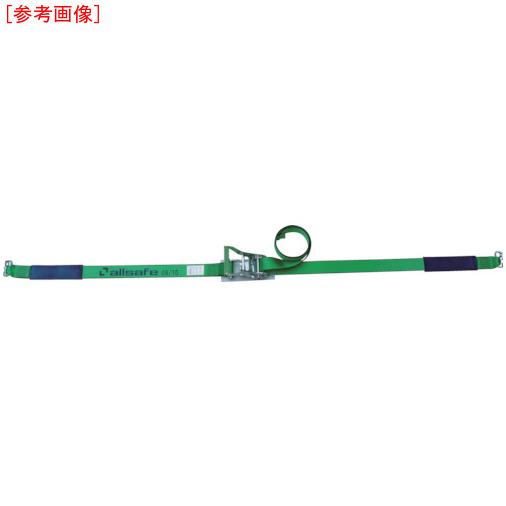 アンクラジャパン allsafe ベルト荷締機エアラインレール用ラチェット式ラッシングベルト DS R5DS16 4562468180701