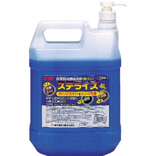 鈴木油脂工業 SYK ステライズ4L S2100 4989933005688